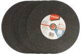Отрезной диск  125  B-14510-5