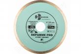 Диск алмазный отрезной Сплошной Супертонкий Керамик PRO (125х22.23 мм) TRIO-DIAMOND