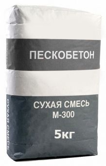Сухая смесь М-300 Пескобетон 5кг