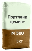 Портландцемент м-500 5кг