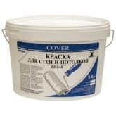 Интерьерная краска для стен и потолков белая (COVER универсал)