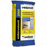 Пол наливной суперфинишный Weber.Vetonit 3000 20 кг