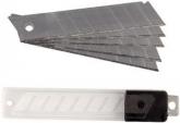 Лезвия сегментированные, 10шт, 18мм Черные каленные