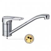 Смеситель для мойки ф 40 Смеситель для ванны с коротким гусаком ф 40 LUX FRAP / Фрап