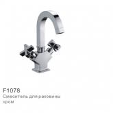 Смеситель для умывальника крест Смеситель для ванны с коротким гусаком ф 40 LUX FRAP /Фрап