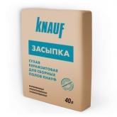 Засыпка сухая Knauf фракция 0-5 40 л