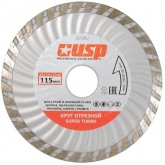 Диск отрезной алмазный USP Турбо 37487 230 мм