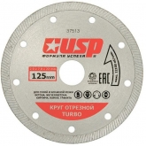 Диск отрезной алмазный USP Турбо 37513 125 мм