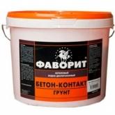 Грунт ФАВОРИТ ВДАК-012БК БЕТОН-КОНТАКТ (по 10 кг) для внутренних и наружных работ