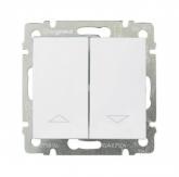Legrand 774404, Valena Выключатель для управления приводами рольставней, белый