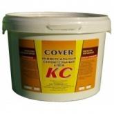 Клей универсальный строительный КС (COVER универсал) 15 кг