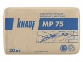 Штукатурка гипсовая Knauf МП-75 машинная 30 кг