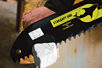 Ножовка по газобетону «Стандарт 500»