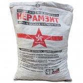 Керамзит Русеан