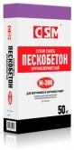 ПЕСКОБЕТОН М-300 CSM 40кг