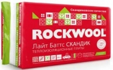 ROCKWOOL Роквул 800 х 600 х 50мм