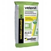 Шпатлевка Vetonit KR (Ветонит КР) финишная 25 кг