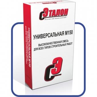Сухая смесь М150 «Эталон» 40 кг